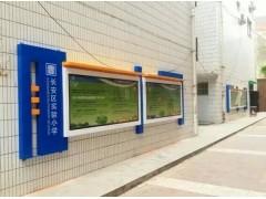河南党建牌 宣传栏 捷信宣传栏 校园宣传栏