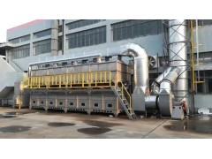 伟航催化燃烧成套设备废气处理装置移动伸缩房汽车烤漆房专业制造