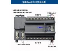 305DC-02B