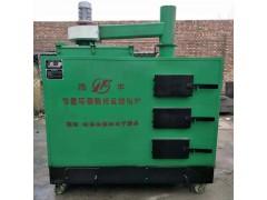 节能环保育雏反烧专用锅炉 鸡舍水暖锅炉厂家供应