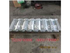 彩石金属瓦模具-价格合理-质优价廉