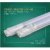 LED智能雷达感应筒灯