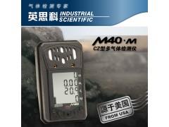 煤安认证四合一英思科czm40气体检测仪
