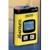 英思科T40硫化氢气体检测仪