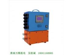 KXJ127系列矿用隔爆兼本安型PLC控制箱