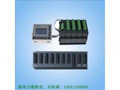 本安PLC 矿用本安PLC 矿用可编程控制器