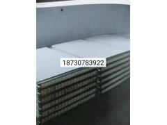 厂家供应塑烧板烧结版过滤板