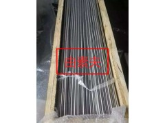 Inconel718不锈钢仪表管