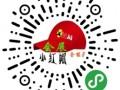 会展小红帽 (4)