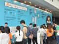 2021香港国际印刷及包装展 (8)