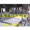 全自动水泥基匀质板设备各种规格新报价