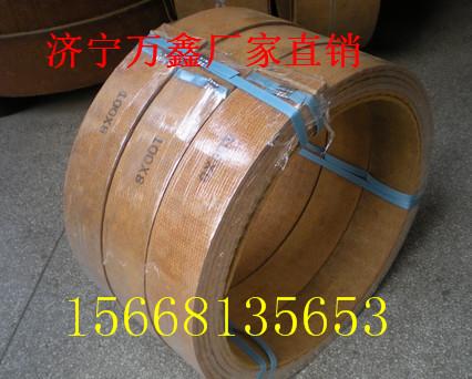 123刹车带 (3)_副本